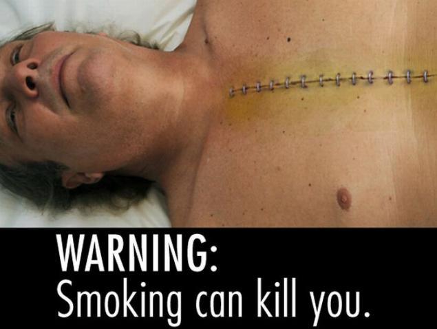 ВНИМАНИЕ: Курение может убить вас